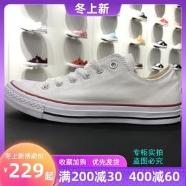 CONVERSE 匡威 经典款 白色低帮 休闲男女帆布鞋 情侣鞋 101000图片