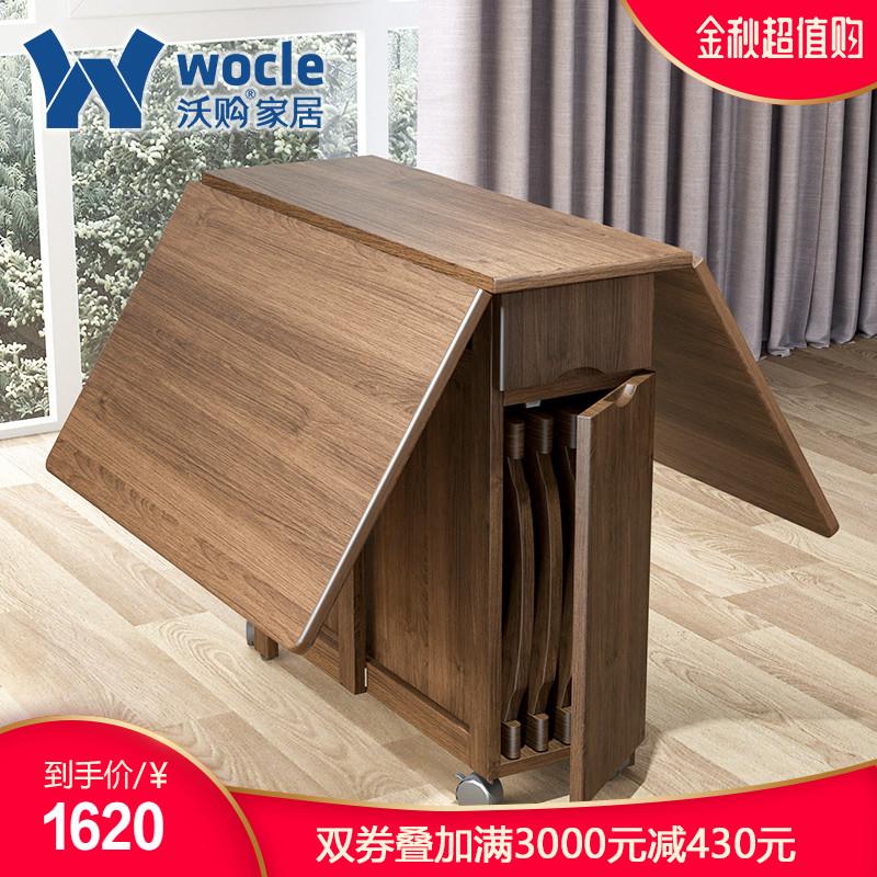 沃购实木折叠餐桌现代简约小户型餐桌椅家用家具桌子小折叠桌4人