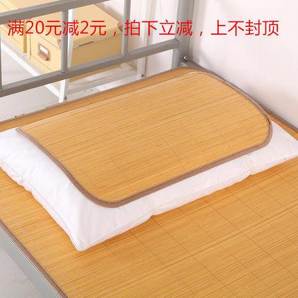 竹席凉席枕片夏季枕头片枕头垫学生单人枕片儿童枕垫凉席枕套包邮