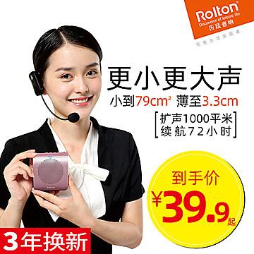 柿饼8 心脏辅酶9 电脑椅59 HAN眼镜49 3个3M口罩5 番茄红素9 3.2斤咖啡29
