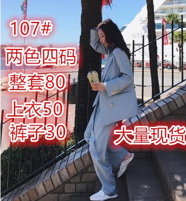 新款2017素色韩版小香风时尚套装女西装西裤两件套潮