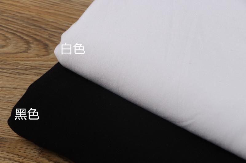 黑色/白色莫代尔毛圈卫衣布料打底衫运动套装细腻垂坠针织MQ164