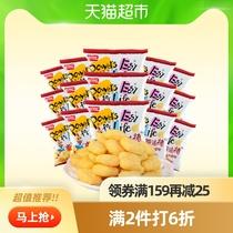 包多口味组合装膨化食品办公休闲零食大礼包批发1060g可比克薯片