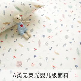 夏日清爽蘑菇 纯棉透气纱布床单 床笠双层纱单件床上用品可订做图片