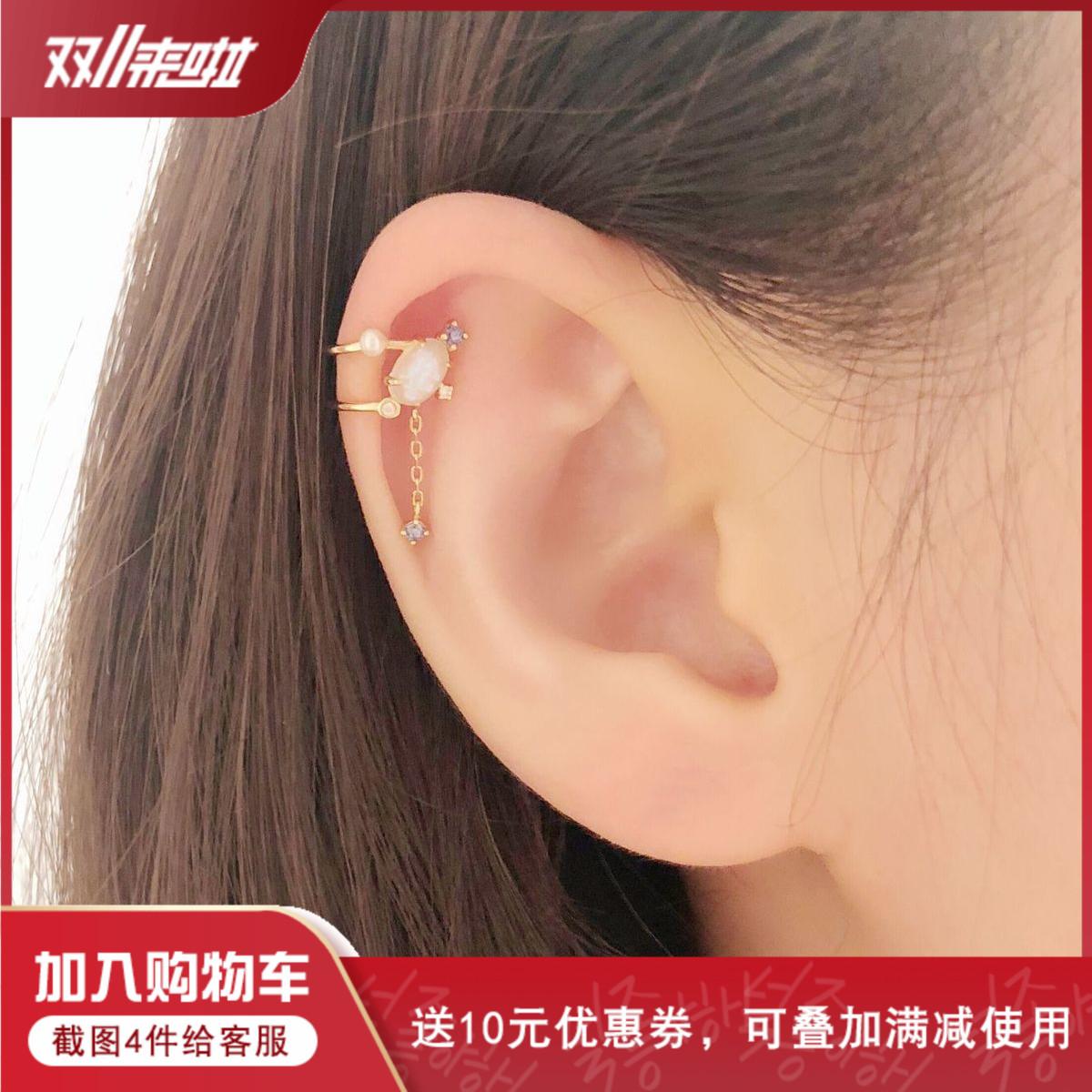 日本take up 复古天然澳宝 个性耳骨夹 无耳洞耳夹 s925银