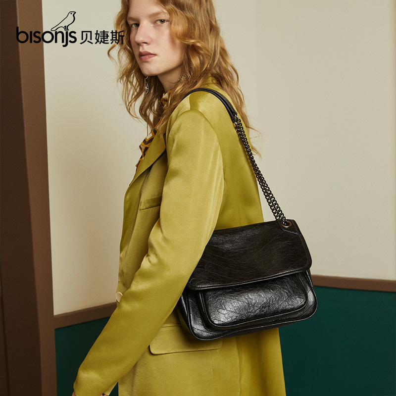Niki poplar forest leather shoulder bag simple leisure bag female bergess 2020 new chain Crossbody Bag