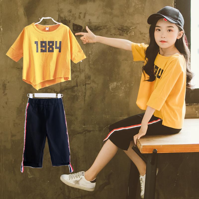 女童夏装套装2018新款韩版时尚时髦中大儿童装短袖两件套女孩潮衣