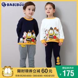 加菲猫童装男女童卫衣薄款春秋装新款套装韩版洋气2020年潮儿童