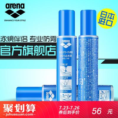 阿瑞娜深圳专卖店
