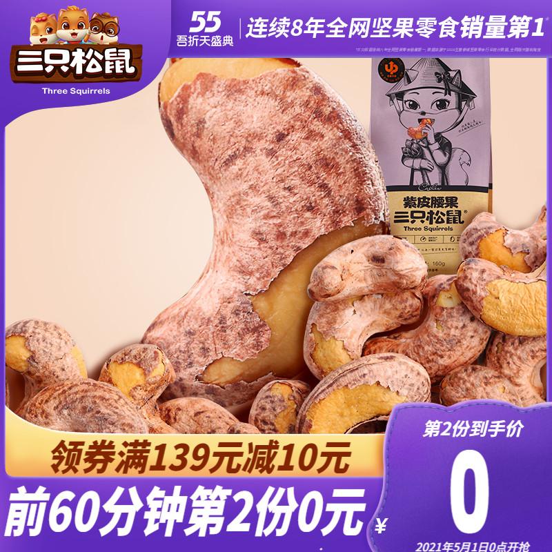 【前60分钟¥16.95】魔方生吐司480g