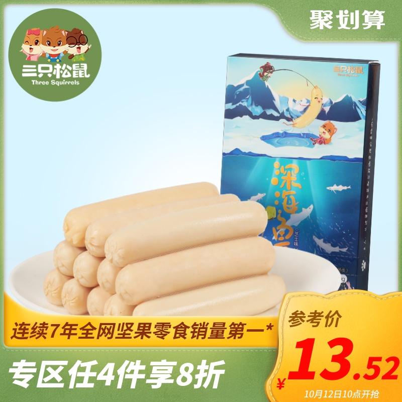 【三只松鼠_深海�~�c200g】�和�零食�L�~�c肉�c即食海�r海味零食