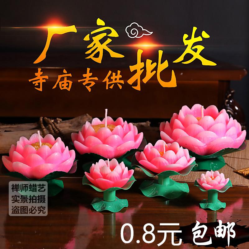 Масленные свечи Артикул 530960905089