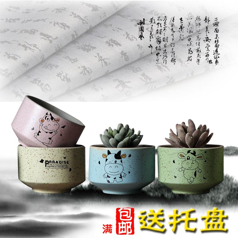 中国风花盆陶瓷带托盘特大号个性绿植创意阳台多肉植物盆栽 奶牛