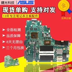 S46C华硕K46CM K56CB S550C X55VD S56C Y581L Y481C VM主板N56VZ