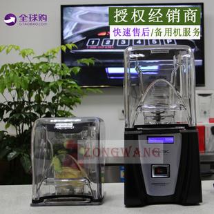 美国Blendtec柏兰德Connoisseur825商用冰沙机进口隔音破壁料理机