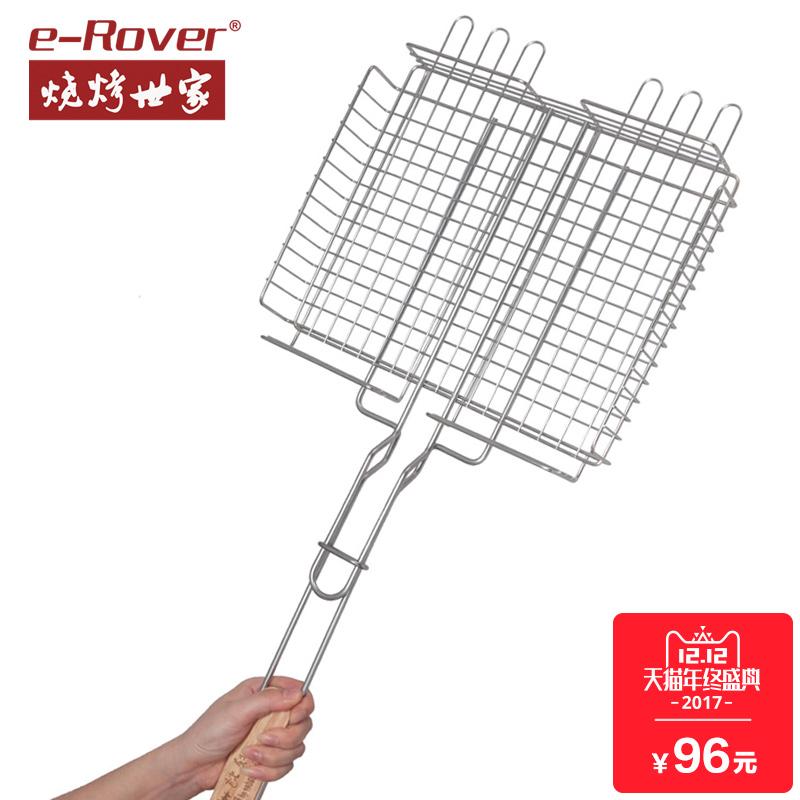 Барбекю семья жаркое рыба чистый инструмент монтаж нержавеющая сталь плюс грубый жаркое инструмент жаркое полка фаст фуд фанера клип жаркое рыба
