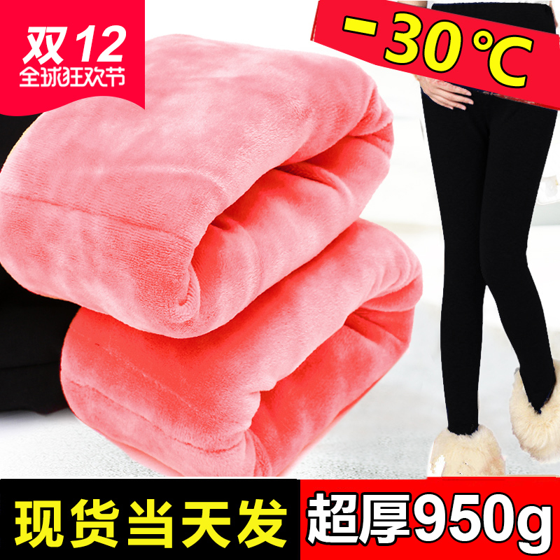 Extra thick warm cotton pants for pregnant women