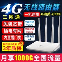 拓實4g無線路由器2隨身移動wifi轉有線寬帶熱點合家享高速企業電信聯通sim插電話卡車載mifi上網寶全網通CPE