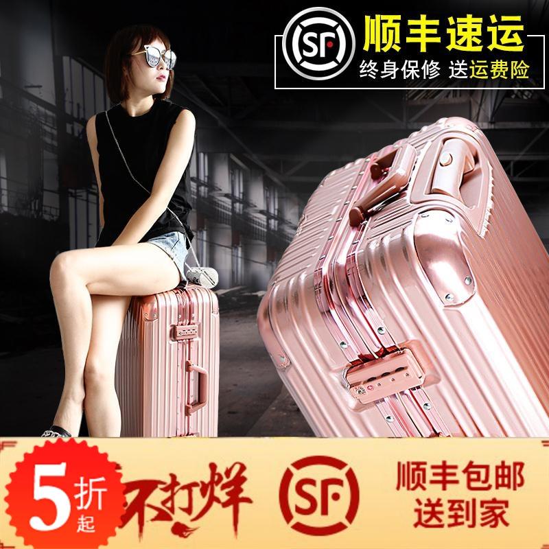 10月13日最新优惠2019超大容量29寸男万向轮女行李箱