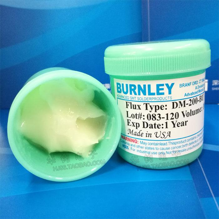 包邮 进口美国BURNLEY助焊膏 环保无铅免清洗钢网植球bga助焊锡膏