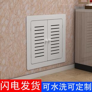 定制地暖分水器遮挡罩贴墙洞口遮挡盖板暖气装 饰弱电箱地暖遮挡门