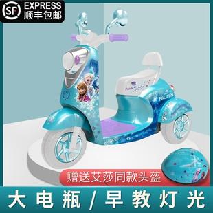 冰雪奇缘儿童电动摩托男女小孩坐人充电宝宝玩具车电瓶三轮车童车