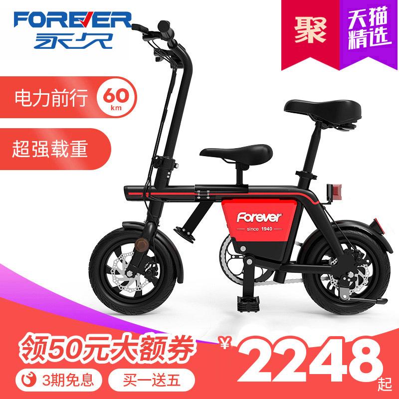 Трициклы Артикул 584809742226