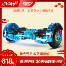 Permanent Balance Intelligent Vehicle Electric Adult Children's Two-wheeled Body Sensory Cycling Children's Two-wheeled Off-road Drift