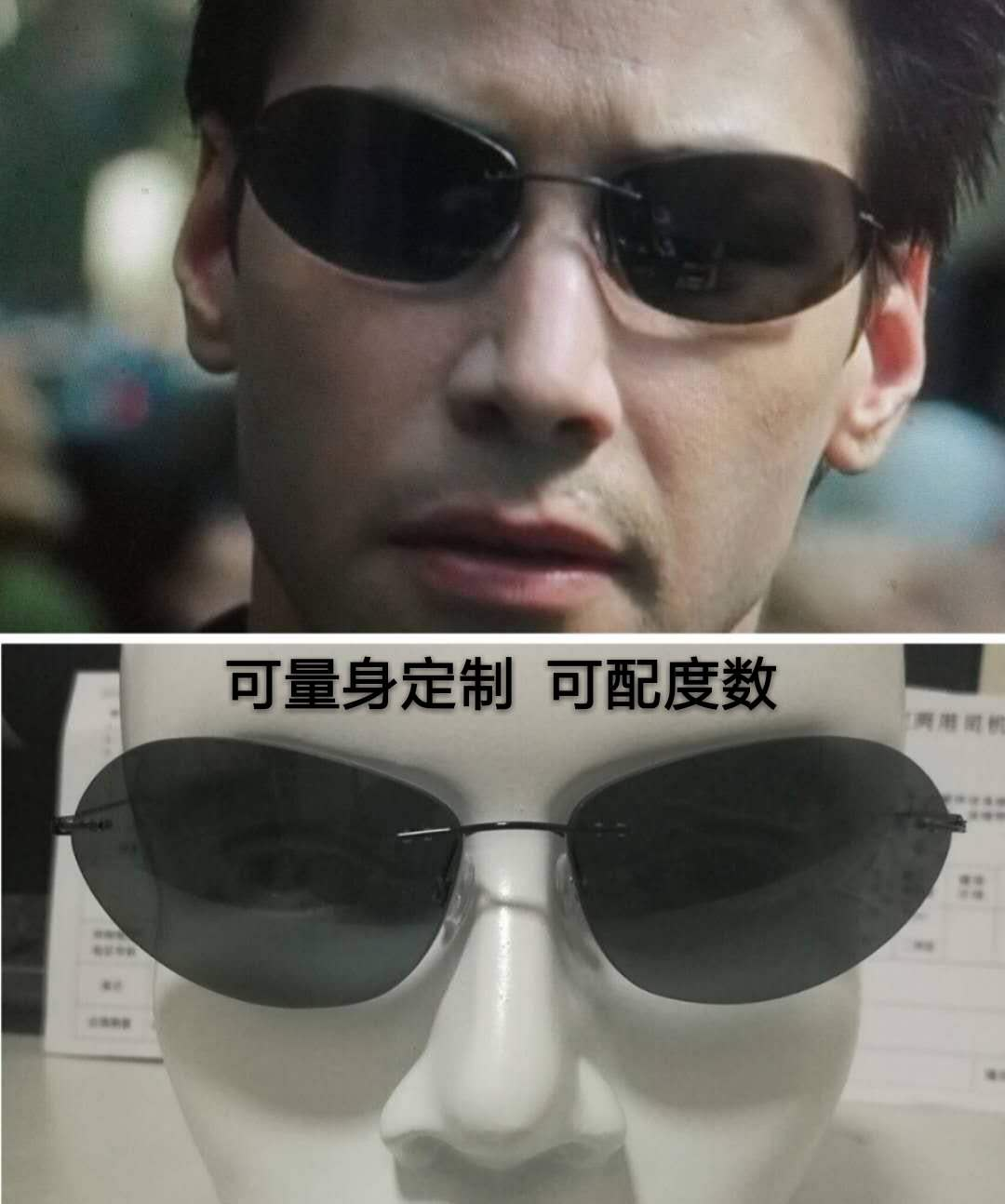 Matrix sunglasses, polarizing sunglasses, drivers eye glasses, mens titanium alloy frame, thickened explosion proof lens