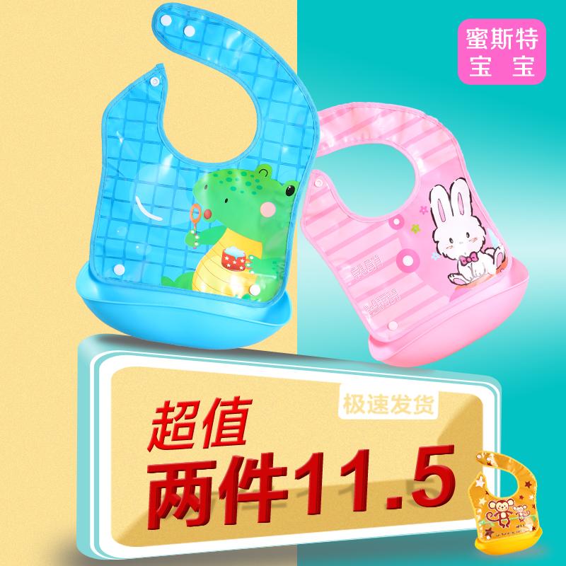 宝宝吃饭围兜 饭兜围嘴婴儿防水吃饭口水巾儿童仿硅胶食饭兜大号