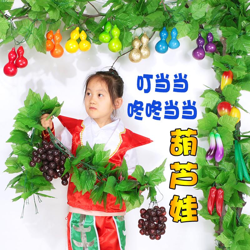 Imitation fruit cane decoration fake gourd fruit and vegetable green leaves fruit shop ceiling winding pipe plastic flower vine