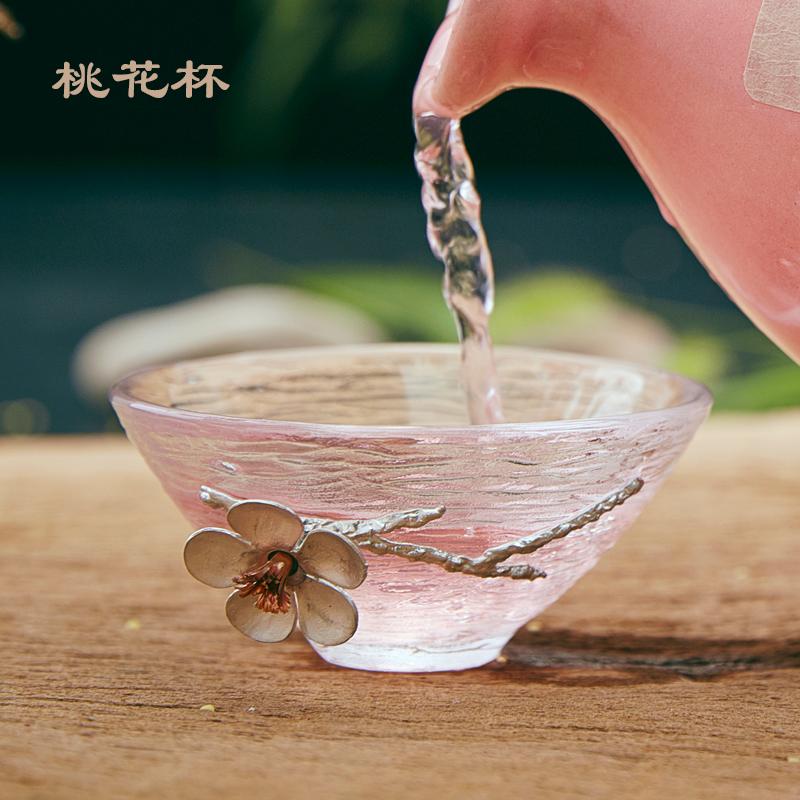 美娘鱼 小酒碗酒具桃花杯斗笠杯满2件包邮茶杯品茗杯粉色耐热茶具 Изображение 1