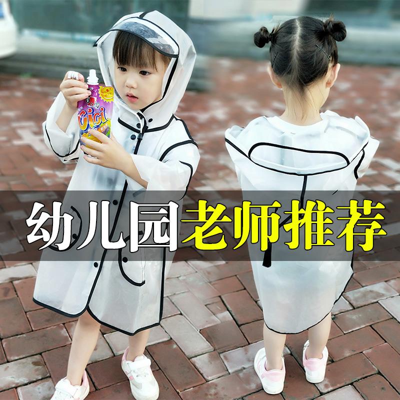 儿童女童幼儿园宝宝男童3雨衣