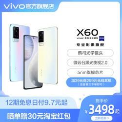 【享12期免息 晒单赠红包】vivo X60 5G拍照智能手机5nm旗舰芯片官方旗舰店官网正品限量版vivo x60