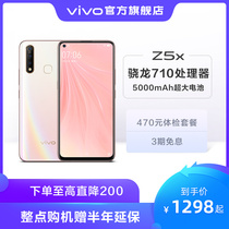 7S天机NFC全网通手机128G4821屏骁龙2K7s天机A2018中兴ZTE