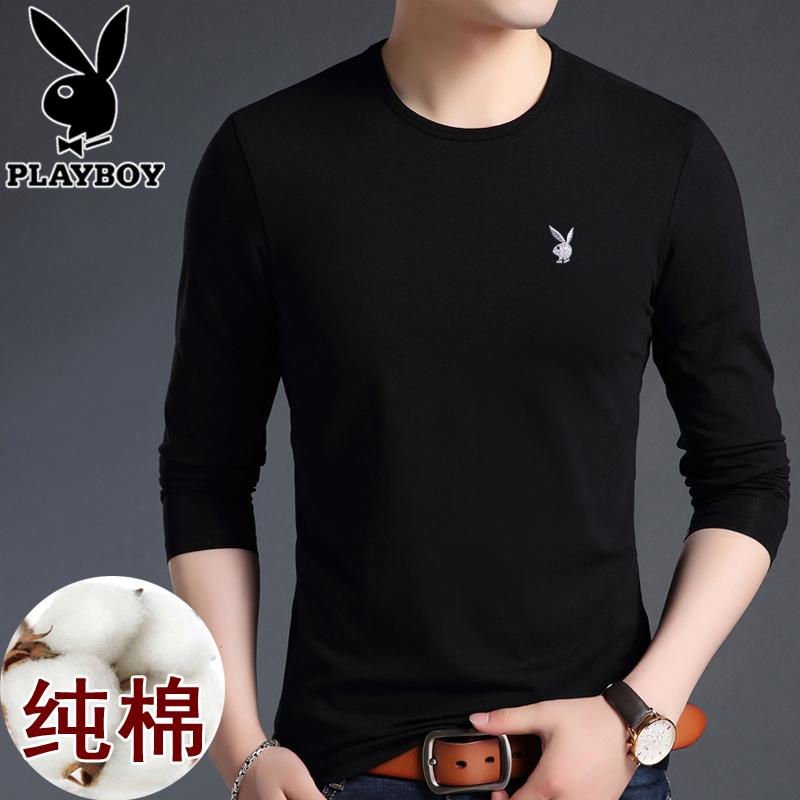 品牌纯棉秋季薄款圆领男士长袖T恤土韩版潮流秋衣纯色体恤打底衫