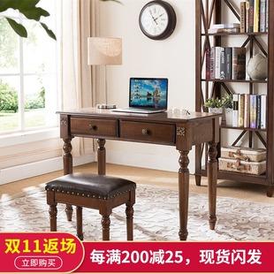 美式实木书桌写字台电脑桌家用仿古办公学习小桌子小户型书房家具