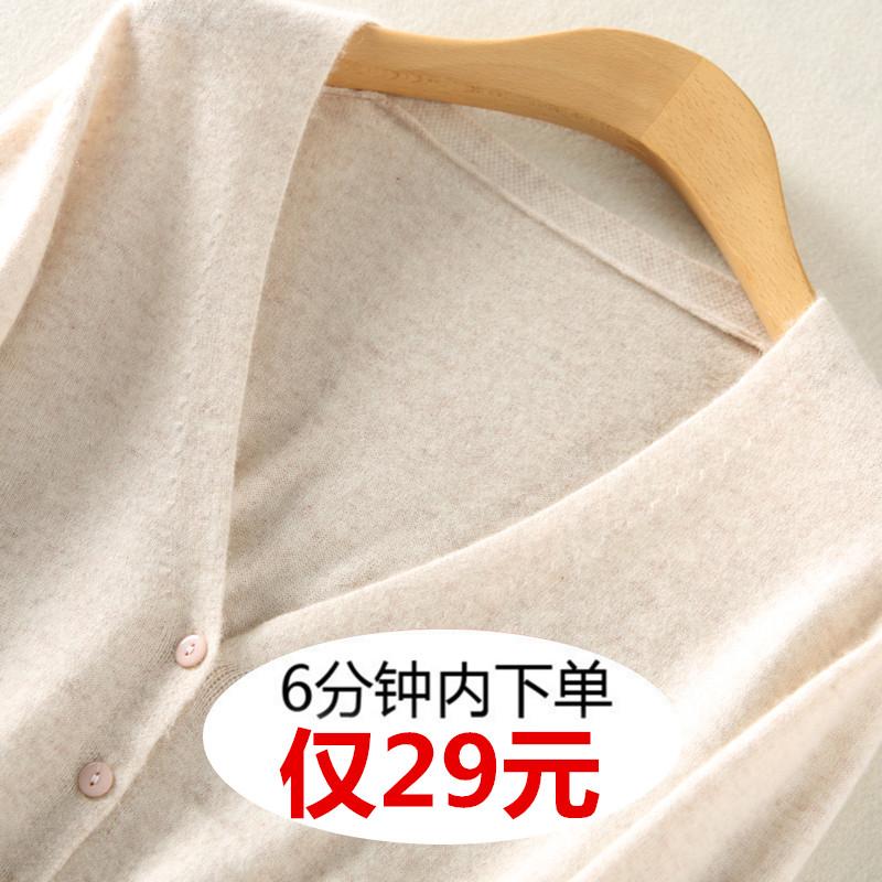 反季清仓春秋羊毛衫V领羊绒开衫女长袖针织衫韩版短款大码修身