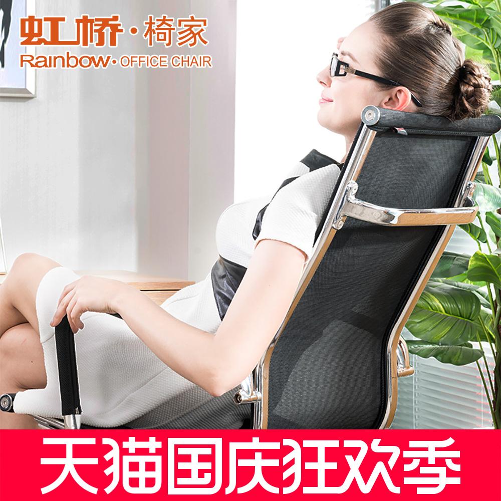 Офисные стулья / Компьютерные кресла Артикул 14716833541