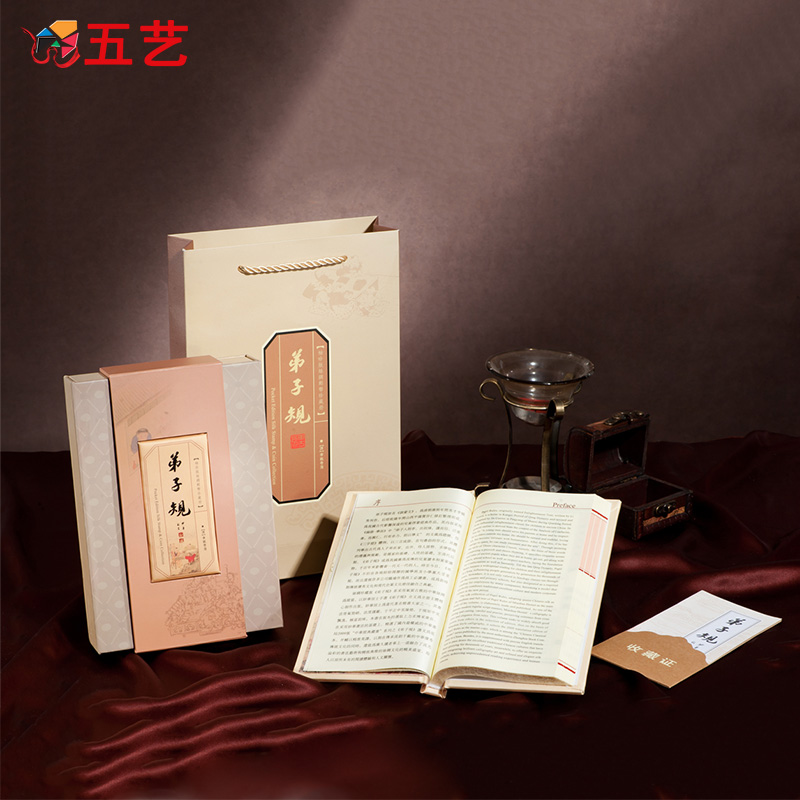 Silk stamp album of five arts disciples Chinese style cultural gifts business study abroad send foreign guests send friends