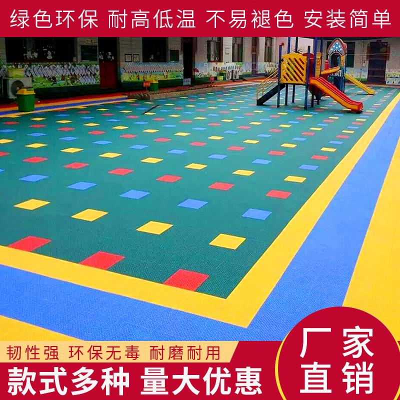Sports floor, suspended floor, kindergarten outdoor assembly floor, basketball court, rubber outdoor playground, plastic runway