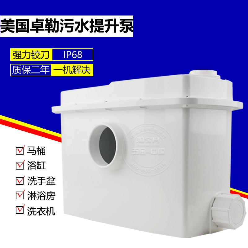 美国卓勒水泵QJU202污水提升器QJU119地下室电动马桶粉碎排污泵新