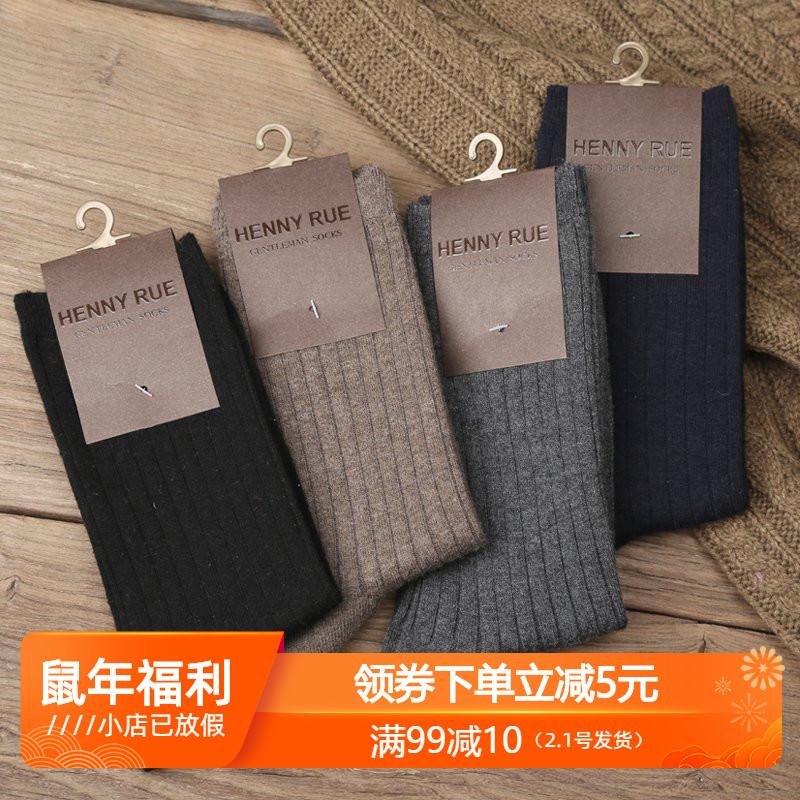 秋冬季高档基础羊毛绒袜男士袜子 纯色休闲商务加厚保暖中筒袜子