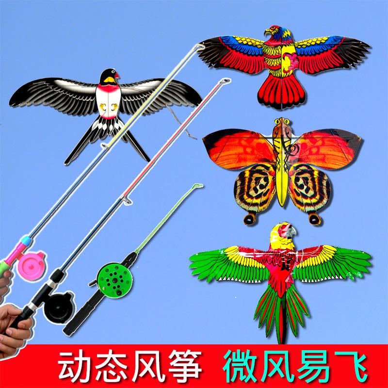 潍坊鸿运风筝塑料鱼竿儿童卡通微风动态扁担燕子公主小猪金鱼蝴蝶