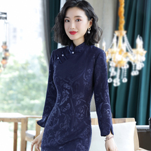 Dora Bana mother cheongsam autumn and winter female elegant temperament retro Chinese style daily modified dress rainmarks