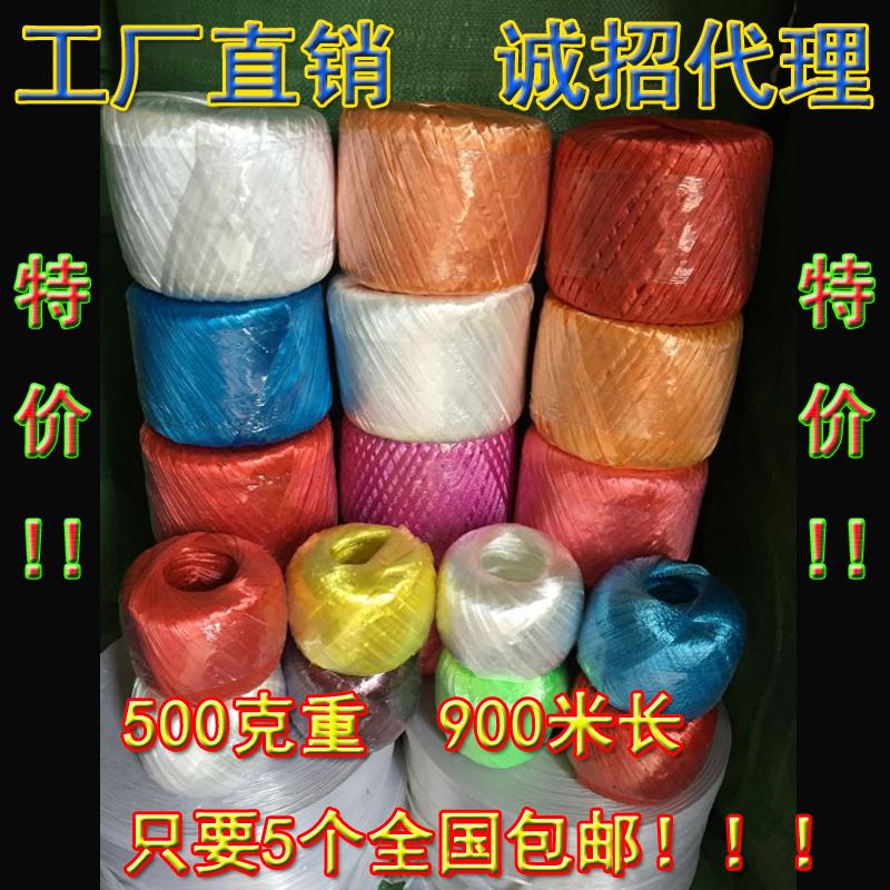 Пакет наконечник веревка пластик веревка нить пакет веревка ткань трава веревка тюк обязательный веревка шить пакет веревка конец с пакетом почта