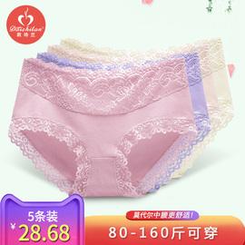 5条装 莫代尔中腰女士内裤女性感蕾丝纯棉竹炭纤维面料三角款式图片