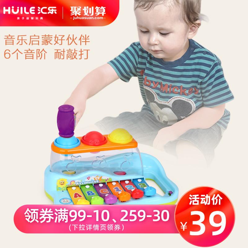 Детские ксилофоны Артикул 18083948540