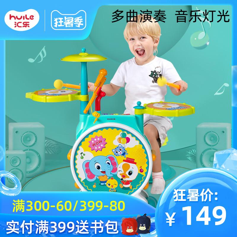 Музыкальные инструменты для детей Артикул 15065462218