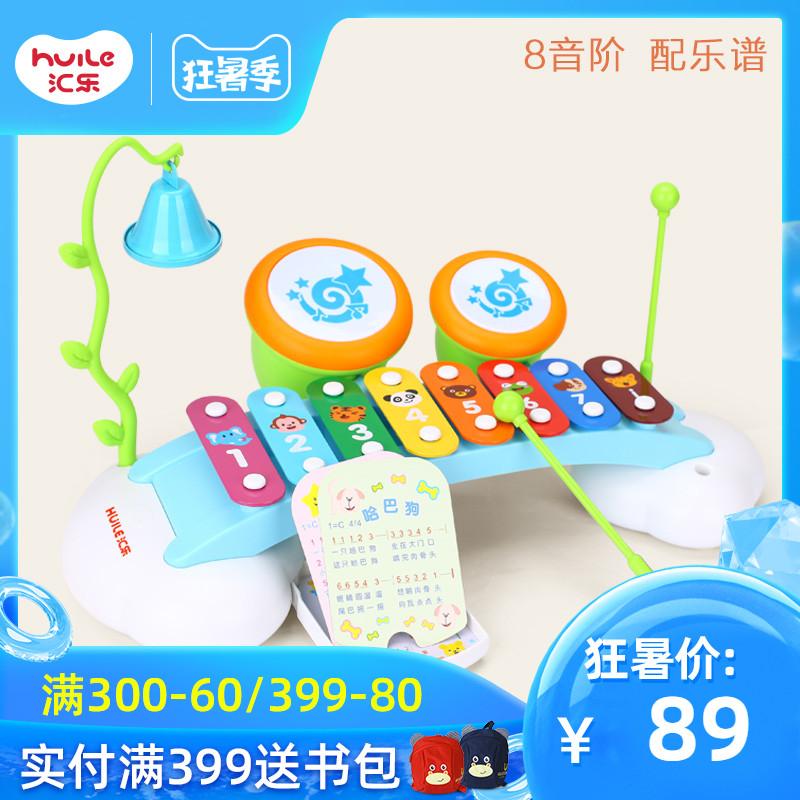 Музыкальные инструменты для детей Артикул 21276536792